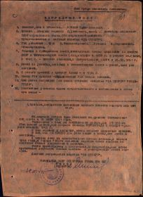 other-soldiers-files/volkov_efim_ivanovich2.jpg