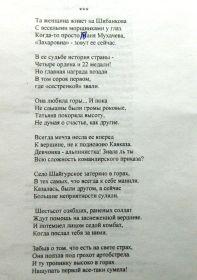 стр 1.jpg