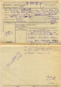 other-soldiers-files/novikov_petr_makarovich.jpg
