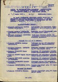 other-soldiers-files/2_krasnaya_zvezda_3.jpg
