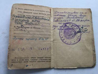 other-soldiers-files/8iehksamila.jpg