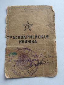 other-soldiers-files/hglpgvmkqck.jpg