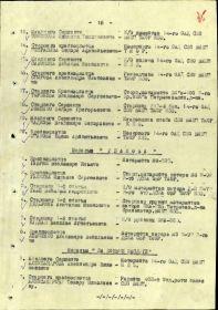 other-soldiers-files/nagradnoy_spiok_za_otvagu.jpg