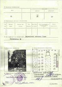 other-soldiers-files/zahoronenie_d._veremeyki_3_bratskaya_mogila.jpg