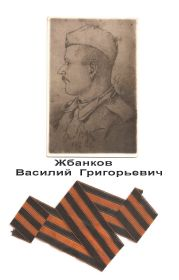 other-soldiers-files/ded_1_70.jpg