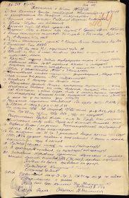 other-soldiers-files/ded_misha_svidetelstvo_o_bolezni.jpg