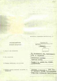 other-soldiers-files/zahoronenie_d._veremeyki_1_0.jpg