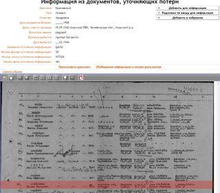 other-soldiers-files/krasovskiy_mihail_zaharovich_1.jpg