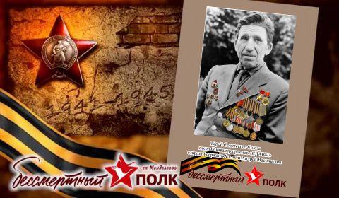 other-soldiers-files/bessmertnyy_polk_1_2.jpg