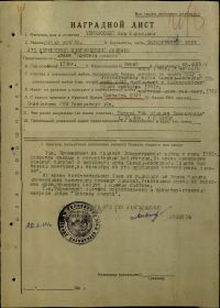 other-soldiers-files/orden_krasnaya_zvezda_7.jpg