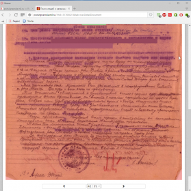 other-soldiers-files/otechestvennaya_voyna_2_stepeni.png