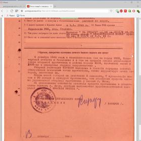 other-soldiers-files/orden_krasnaya_zvezda.png