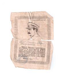 other-soldiers-files/vtuplenie_v_berlin_001.jpg