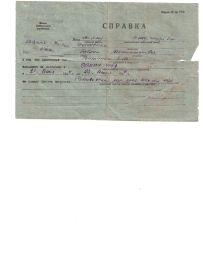 other-soldiers-files/ranenie_peredvizhenie_ch1_001.jpg