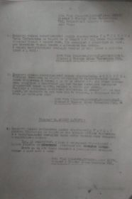 other-soldiers-files/imag0541.jpg