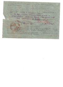 other-soldiers-files/ranenie_peredvizhenie_ch2_001.jpg