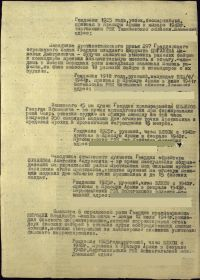 other-soldiers-files/filterimage4_54.jpg