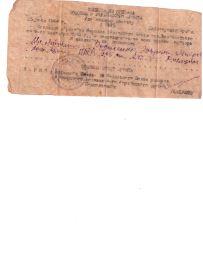 other-soldiers-files/vosstanovlenie_0.jpg