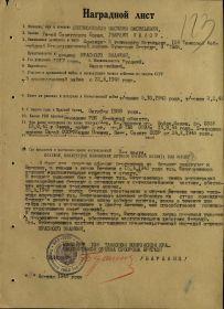 other-soldiers-files/orden_krasnogo_znameni_17.jpg