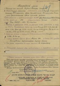 other-soldiers-files/skachannye_fayly_1_113.jpg