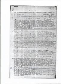 other-soldiers-files/izobrazhenie_3592.jpg