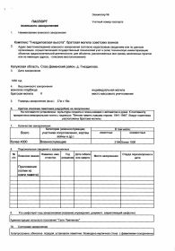 other-soldiers-files/pasport_zahoroneniya_1_1.jpg