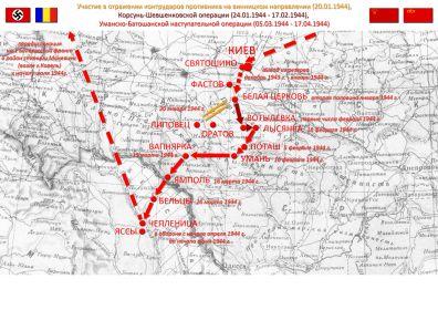 other-soldiers-files/ukraina-rumyniya_0.jpg