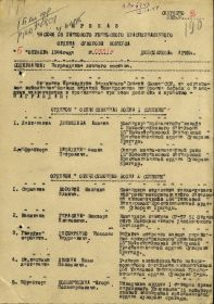 other-soldiers-files/kr.zv_1.jpg