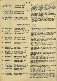 other-soldiers-files/kr.zv_3.jpg
