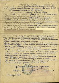 other-soldiers-files/nagradnoy_list_za_boevye_zaslugi_1_0.jpg