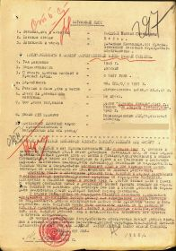 other-soldiers-files/novikov-mihail-semyonovich-ii.jpg