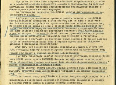 other-soldiers-files/podvig2_2_0.jpg