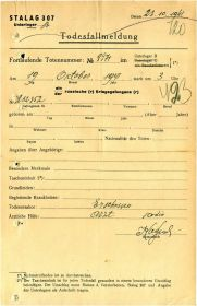 other-soldiers-files/zagruzhennoe_1_68.jpg