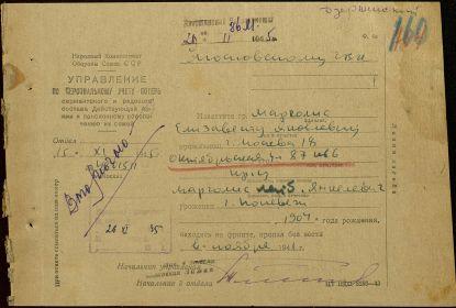 other-soldiers-files/obd-memorial.ru__14.jpg
