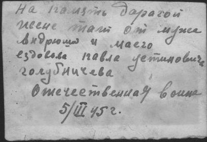 other-soldiers-files/izmenenie_razmera_docu0296.jpg