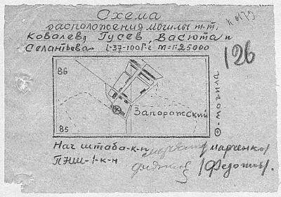 other-soldiers-files/deda-zahoronenie.jpg