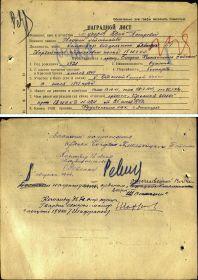 other-soldiers-files/predstavlenie_orden_bogdana_hmelnickogo_0.jpg