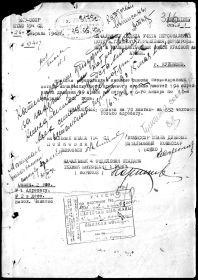other-soldiers-files/1942.02.26_soprovod_k_spisku_poter.jpg