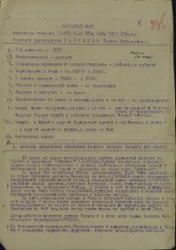 other-soldiers-files/02_160.jpg