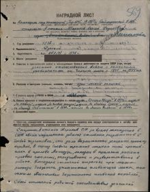 other-soldiers-files/04_101.jpg