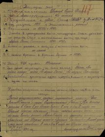 other-soldiers-files/03_135.jpg