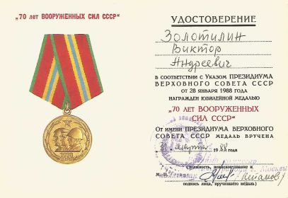 other-soldiers-files/70_army_0.jpg