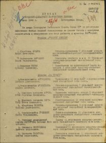 other-soldiers-files/bravery_medal_2_0.jpg