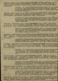 other-soldiers-files/2_2264.jpg