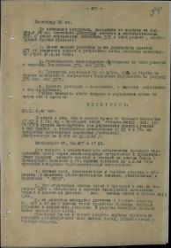 other-soldiers-files/17_strelkovyykorpus_fevr_44.jpg