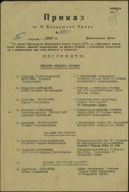other-soldiers-files/esin_stepan_nikolaevich_0str.jpg