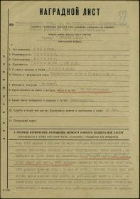 other-soldiers-files/esin_stepan_nikolaevich_1str.jpg