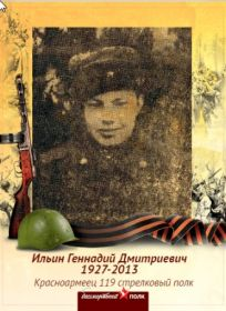 other-soldiers-files/ilin_g.d_shtender_6.jpg
