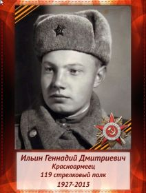 other-soldiers-files/ilin_g.d_shtender_10_.jpg