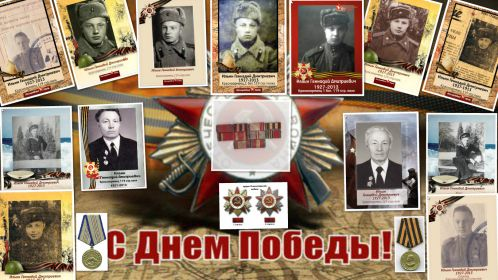 other-soldiers-files/collage_16t.jpg